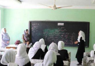 درس حضوری صنفهای اول تا دهم مکتبهای دولتی افغانستان آغاز شد