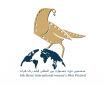 هیأت داوران و فلمهای منتخب ششمین جشنواره بینالمللی فلم زنان هرات اعلام شد