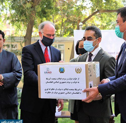 امریکا ۱۰۰ پایه دستگاه تنفس مصنوعی را به افغانستان کمک کرد