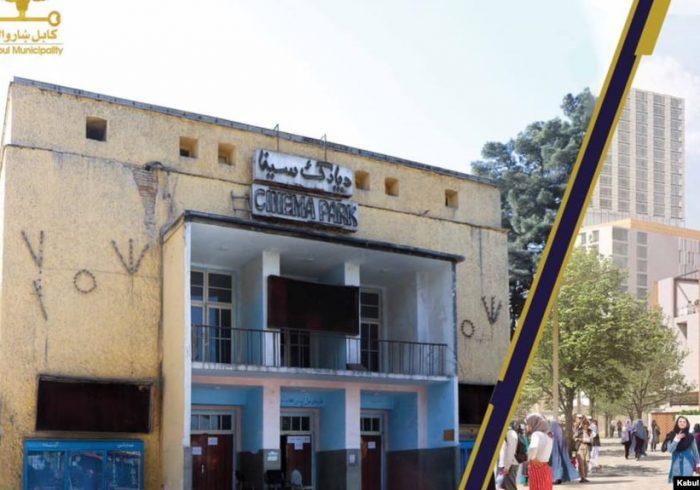 دفاع امرالله صالح از تصمیم تخریب سینما پارک در کابل