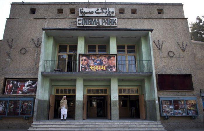 گلیم «سینما پارک» جمع شد