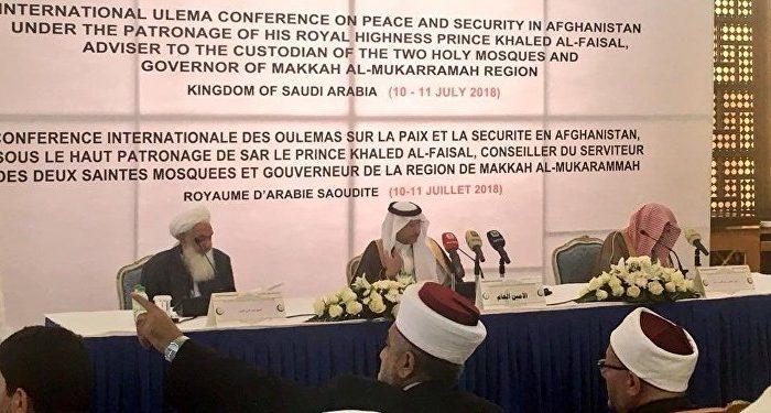 جنگ و صلح افغانستان؛ نشست عمومی عالمان جهان اسلام در مکه برگزار میشود