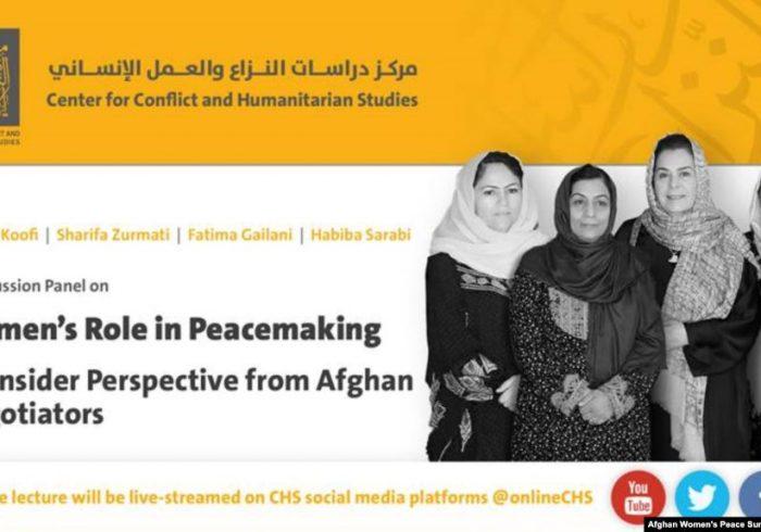 آغاز نشست ۵ روزه فعالان زن درباره صلح افغانستان در دبی