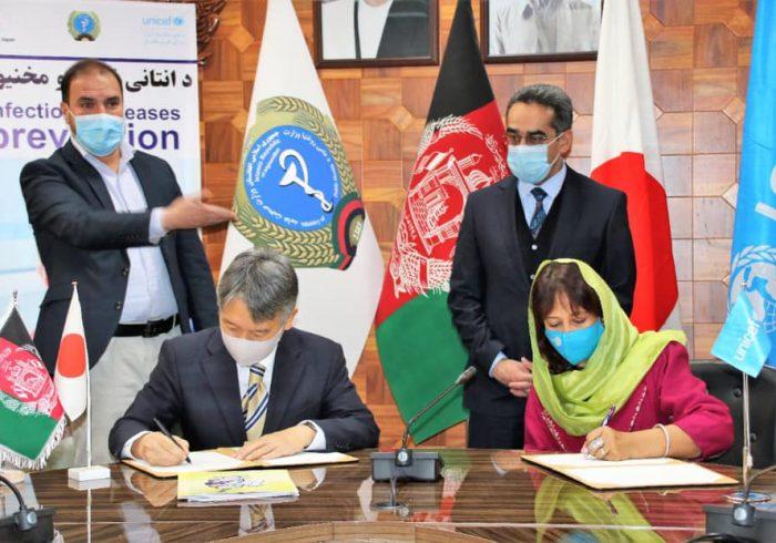 کمک ۸٫۱ میلیون دالری جاپان برای تهیه واکسین به افغانستان