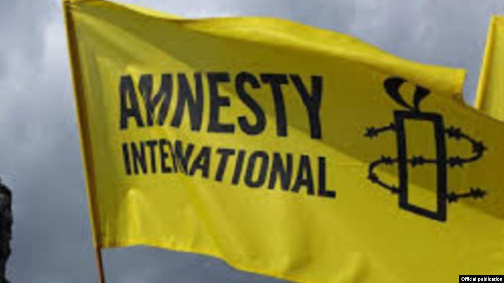 عفو بینالملل: دستگاه قضایی افغانستان ضعیف است، مجرمان مجازات نمیشوند