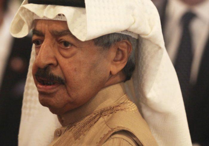 نخست وزیر بحرین درگذشت
