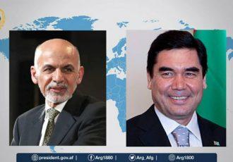 رییسان جمهور افغانستان و ترکمنستان تیلفونی گفت وگو کردند