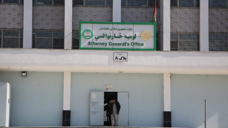 رییس پیشین تصدی مواد نفتی به سه سال حبس محکوم به مجازات شد