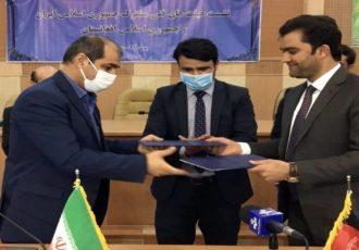 ایران از تدوین اساسنامه پیگیری حقآبه رودخانه هلمند خبر داد