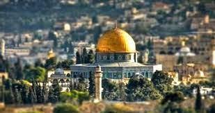 روز قدس یا روز همبستگی مسلمانان برای حمایت ازمردم  فلسطین