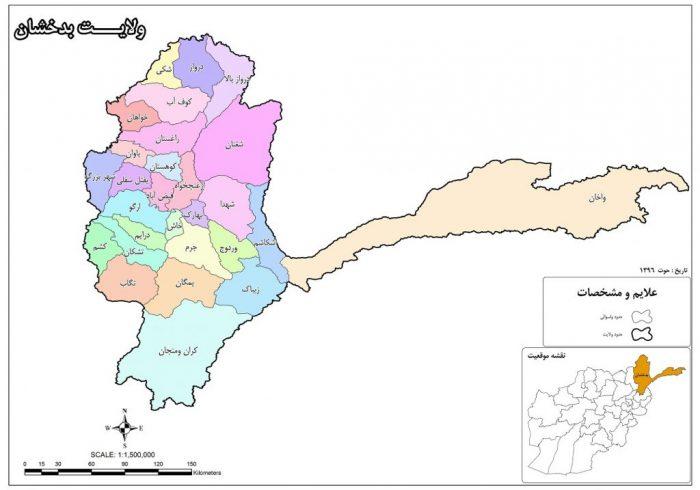 کشته و زخمی شدن ۱۷ نفر در یک رویداد ترافیکی در ولایت بدخشان