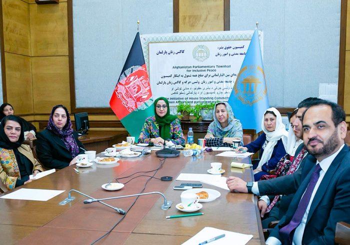 حمایت اعضای پارلمان اتریش از حفظ دستآوردهای زنان افغان