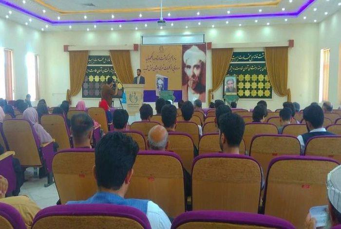 رونمایی کلیات شعری استاد«عبدالحکیم فرید» در هرات