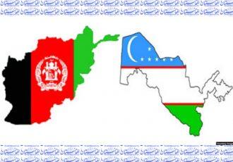 تفاهمنامۀ همکاری میان فدراسیون شنای افغانستان وازبیکستان امضا شد