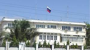 کمک های بشردوستانه روسیه به افغانستان