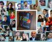 کتاب «آنتولوژی شعر معاصر افغانستان» به زبان عربی منتشر شد