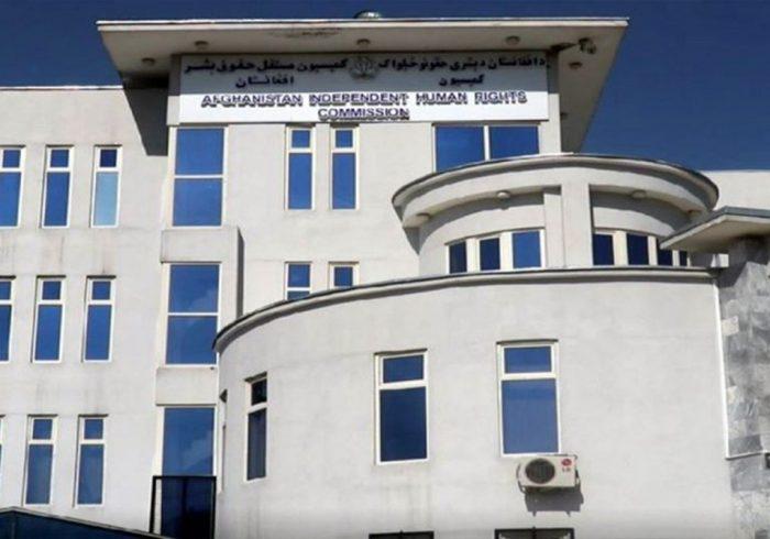 کمیسیون حقوق بشر: محاصرهی اقتصادی ولسوالیها از سوی طالبان جنایت است
