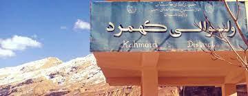 حمله تهاجمی طالبان در بامیان عقب زده شد