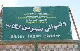 حمله تهاجمی گروه طالبان در فاریاب عقب زده شد