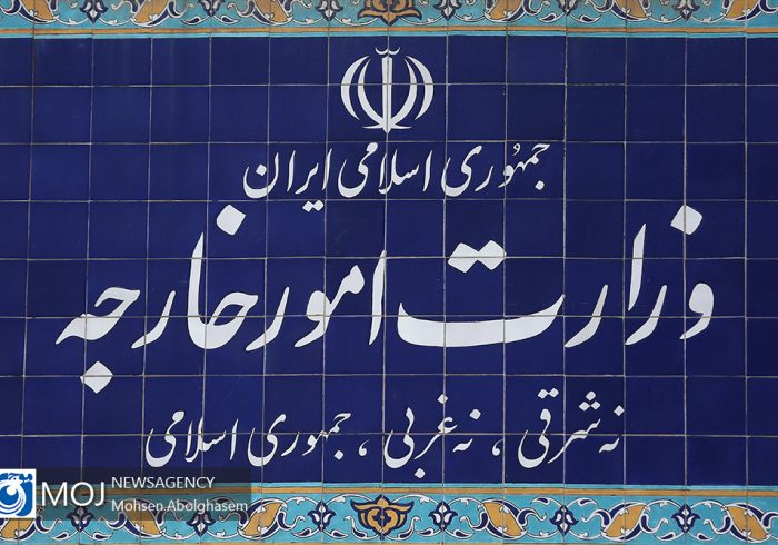 وزارت خارجه جمهوری اسلامی ایران: امریکا طرفدار جنگ داخلی است، نه مذاکره بینالافغانی