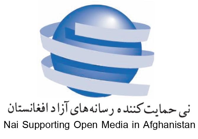 نی: حکومت آشکارا بر نشرات رسانههای آزاد محدودیت وضع میکند