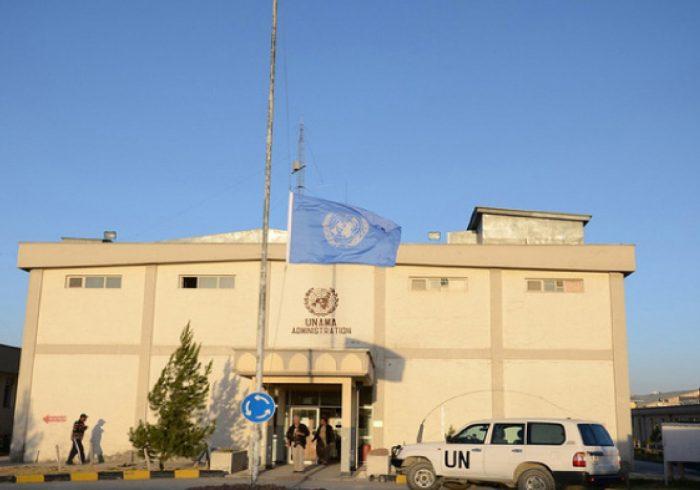 یوناما: طرفهای جنگ افغانستان باید به کرامت انسانی زنان و دختران احترام بگذارند