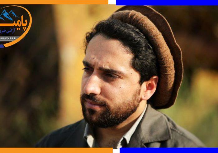 احمد مسعود: درصورت تشکیل دولت فراگیر حاضرم از سیاسیت کنار بروم