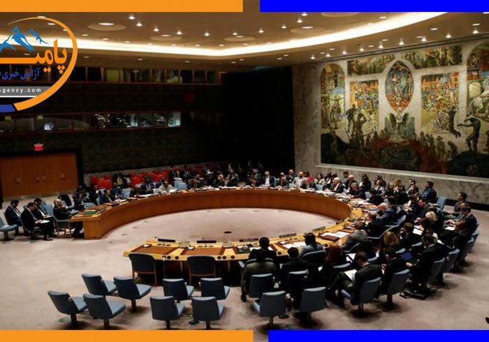 شورای امنیت سازمان ملل علیه تبدیل شدن خاک افغانستان به محل تهدید وحمله به کشورهای دیگر قطعنامه صادرکرد