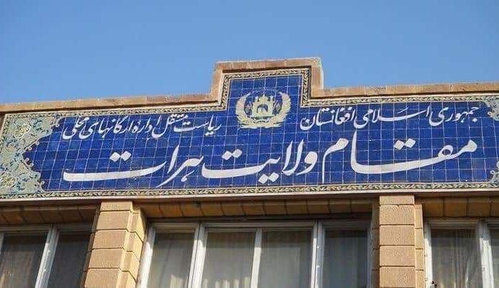 مکاتب در شهرهرات تعطیل شد