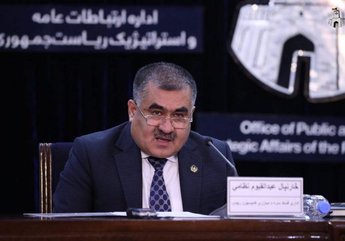 """افغانستان """"سند بینالمللی شفافیت مبارزه با فساد اداری"""" را امضا کرد"""