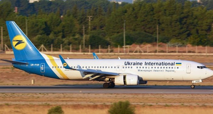یک هواپیمای اوکراینی از فرودگاه کابل ربوده شد