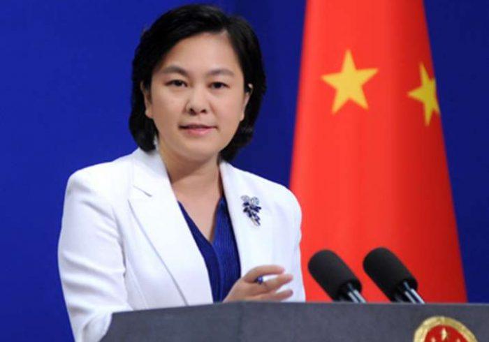 وزارت خارجه چین: خواستار گسترش روابط با افغانستان استیم