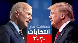 بایدن :دونالد ترامپ با طالبان معامله کرده بود