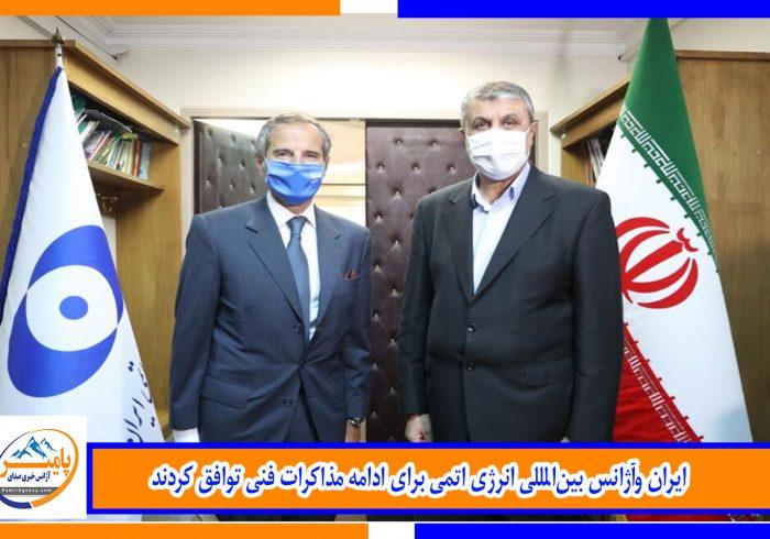 ایران وآژانس بینالمللی انرژی اتمی برای ادامه مذاکرات فنی توافق کردند
