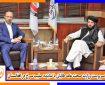 دیدار سرپرست وزارت صحت عامه طالبان با نماینده صلیب سرخ در افغانستان