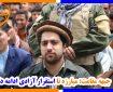 جبهه مقامت: مبارزه تا استقرار آزادی ادامه دارد