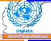 ماموریت یونما برای شش ماه دریگر در افغانستان تمدید شد