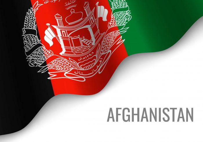 اعلام کار دولت پیشین افغانستان در خارج از کشور