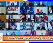 توافق گروه ۲۰ برای جلوگیری از بروز بحران اقتصادی در افغانستان