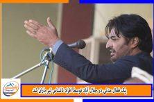 یک فعال مدنی در جلال آباد توسط افراد ناشناس تیر باران شد