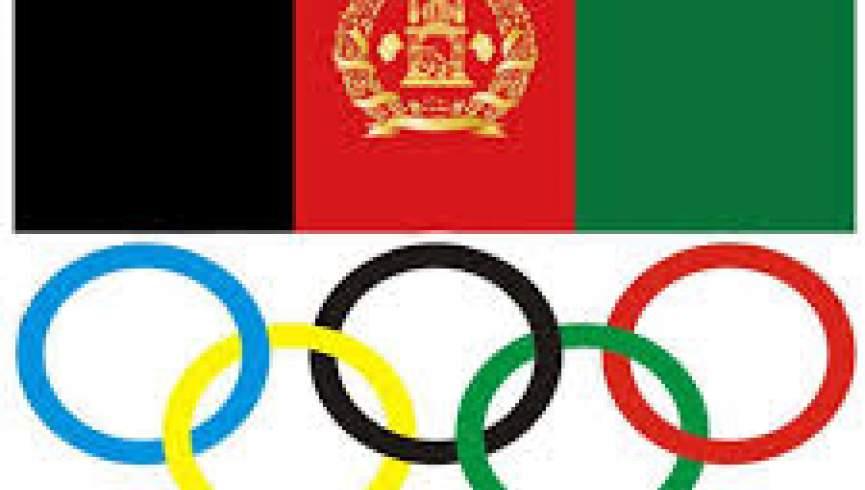 کمیته ملی المپیک خواستار عدم استفاده نظامی از میدان فتبال پنجشیر شد