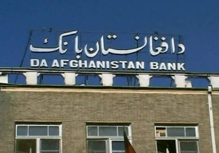 ذخایر ارزی افغانستان برای اولین بار از ۹ میلیارد دالر عبور کرد